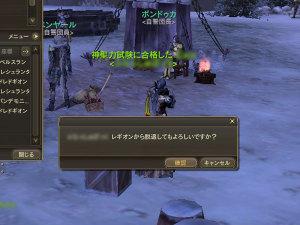 Aion_100119_0236